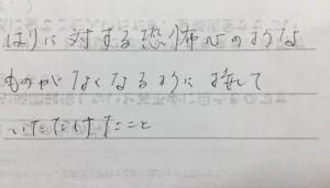 IMG_0499 (1)
