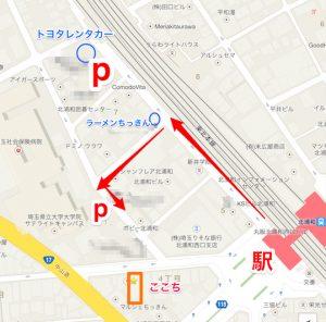 shop_kitaurawa_p