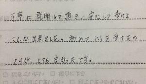 IMG_5425